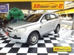2B8-142 CHEVROLET CAPTIVA  2.4 LS ปี 2008