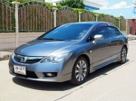 HONDA CIVIC 1.8 S AS i-VTEC ปี 2010