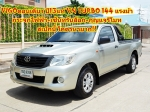TOYOTA HILUX VIGO CAHMP 2.5 J VNT SINGLE CAB POWER ปี 2013