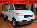 SUZUKI CARRY 1.6 ปี 2013